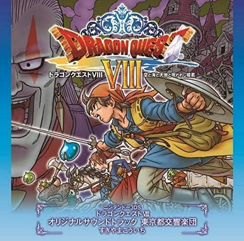 Nintendo 3ds Dragon Quest 8
