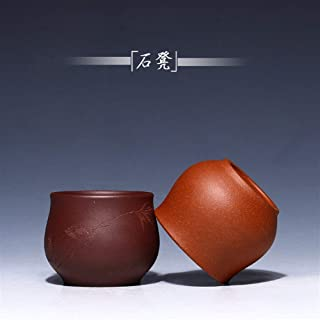 Teapot Name Cup Yixing Tea Cup Small Boutique Handmade Stone Bench Cup Cup Kung Fu Masters Cup Teacup Two Election TongLingUSL (Color : Purple mud (pottery))