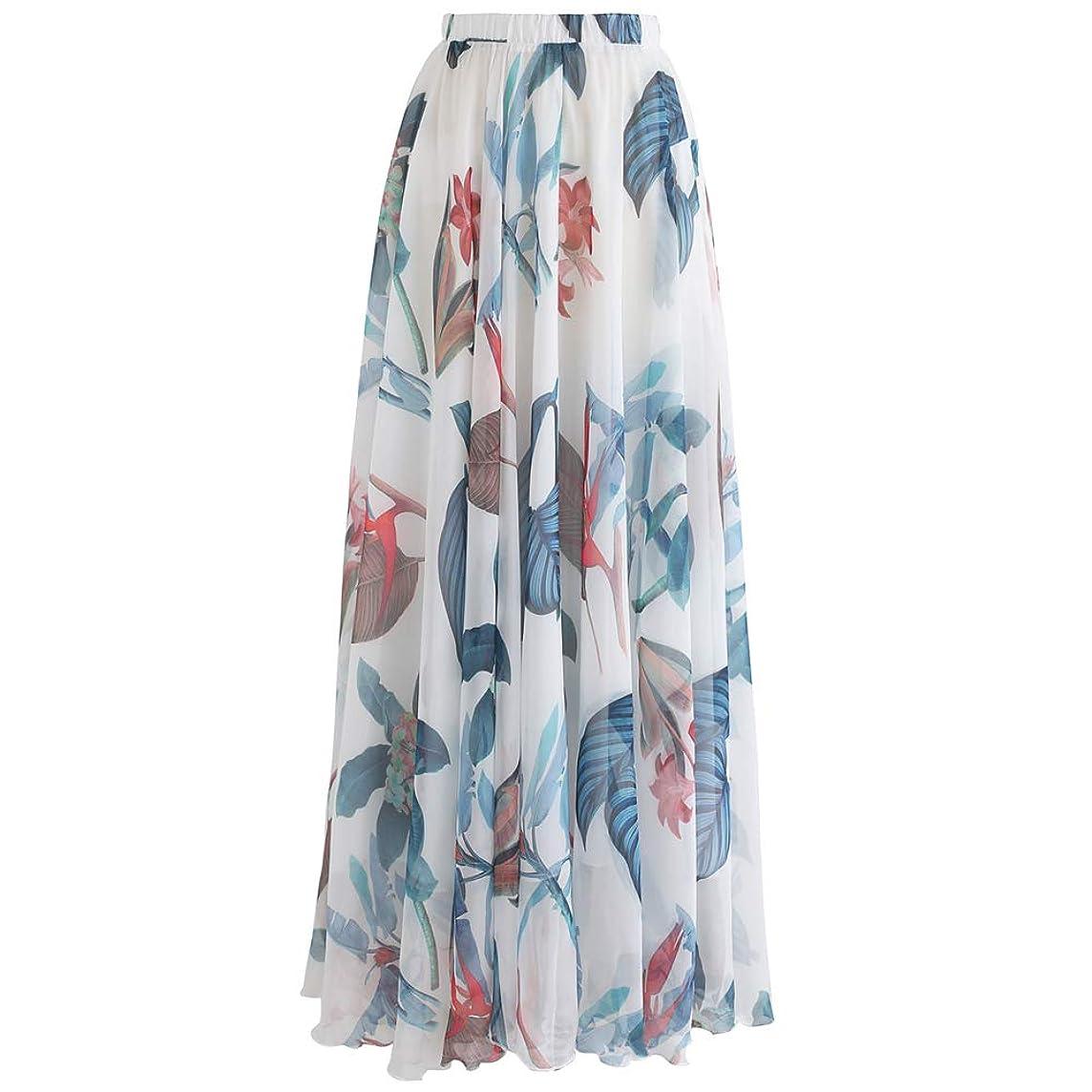 Chicwish Women's Watercolor Yellow/Violet/Green/Pink/Blue/Orange/Navy Flower Maxi Floral Chiffon Slip Skirt