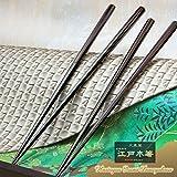 大黒屋江戸木箸 八角春慶塗 (標準サイズ) ◆1膳 中サイズ:21.5cm