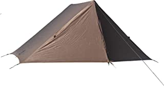 OneTigris Tangram UL dubbelt tält enkel installation skyddstält 3 säsonger återanvändbar förpackning