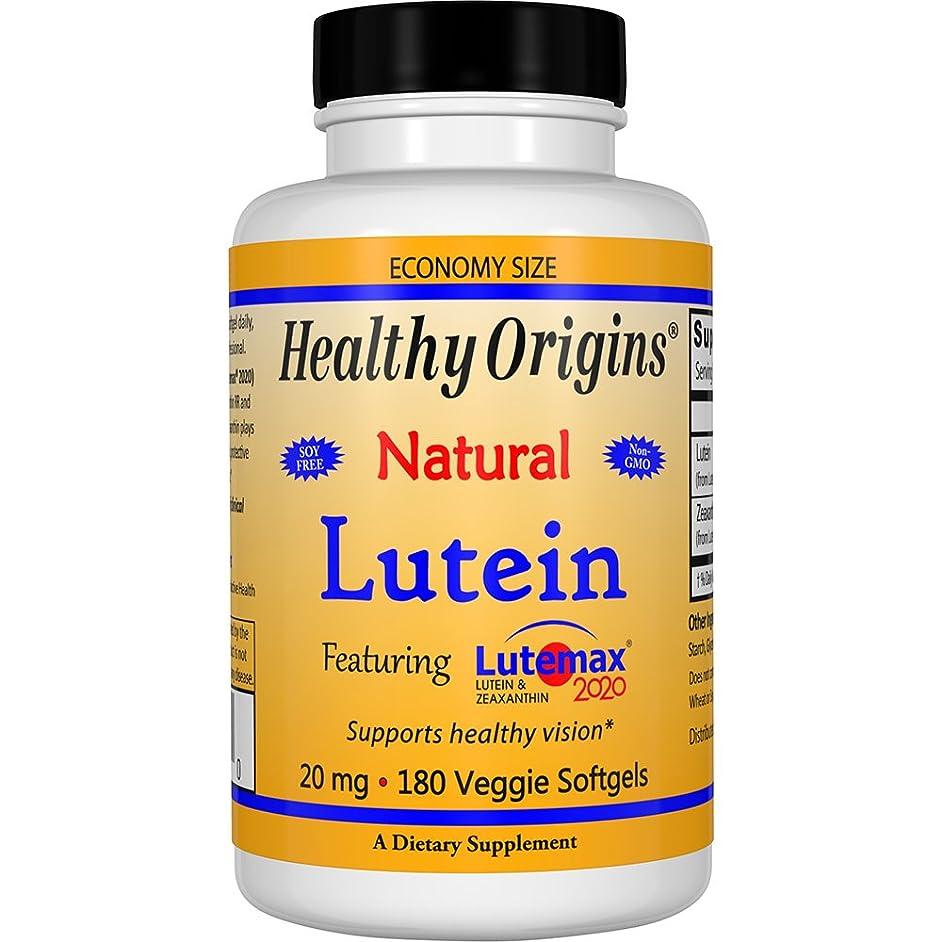 展示会ベルベットミルHealthy Origins - ルテイン 20 mg であります。180ベジタリアンのソフトジェル