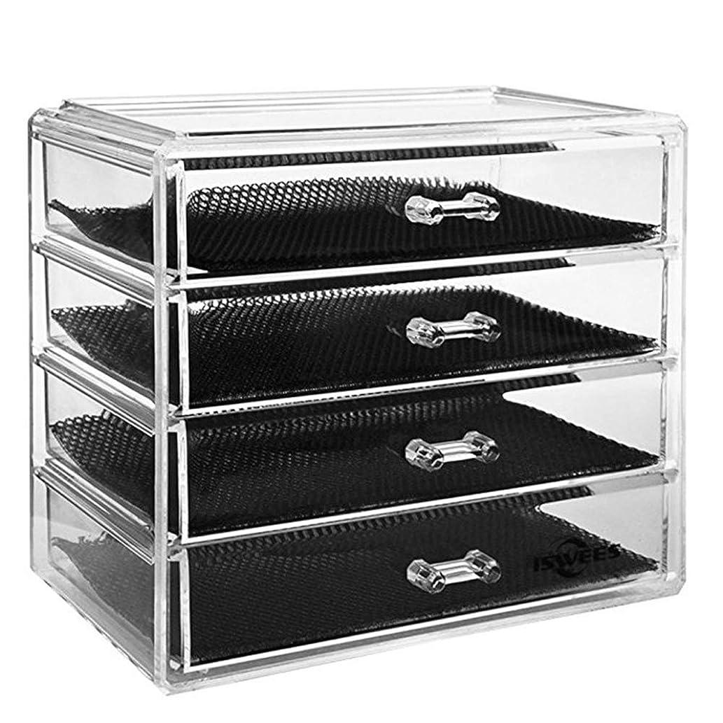登録する協定急流メイクボックス 引き出し 4段 アクリル コスメ収納ボックス 化粧品収納ボックス アクセサリー収納 小物収納 透明