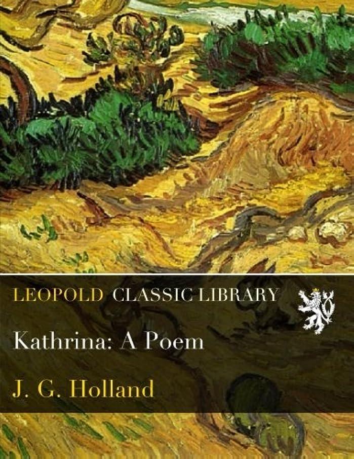 市の中心部米国施しKathrina: A Poem