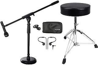 Beyerdynamic M88TG M88 TG Dynamic Kick Drum Microphone+Stand+Throne+AT Monitors