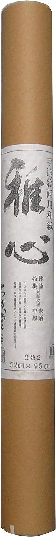 Japanische Papierrolle MiyabikokGold 131-A Netto-Reispapier-Schwergewichts-Studenten 2 Stück