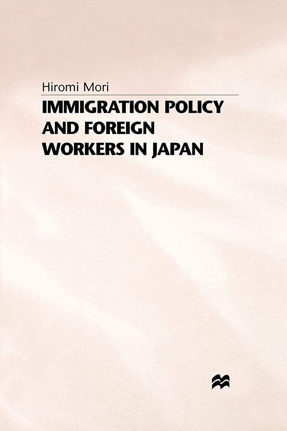 うなり声統合あらゆる種類のImmigration Policy and Foreign Workers in Japan