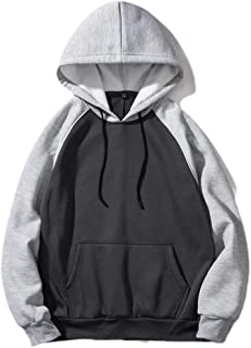 Howely Men Drawstring Fall Winter Active Casual Loose Hoodie Jacket with Hood
