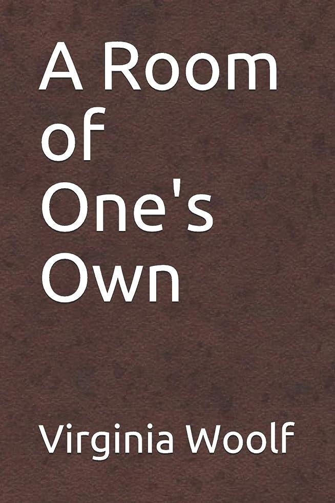 建物病気のポイントA Room of One's Own