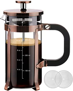 Veken French Press Coffee (12 oz) 304 Grade Stainless Steel Tea Maker with 4 Filter Screens Durable Easy Clean Heat Resistant Borosilicate Glass-100% BPA Free, Copper