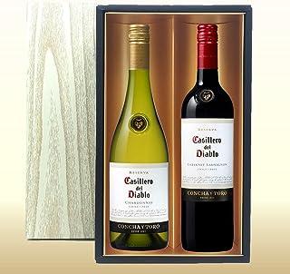 【Amazon限定】【父の日 お酒 ギフト プレゼントに最適】価格以上の美味しさ チリワイン紅白ギフトセット カッシェロ・デル・ディアブロ カベルネ&シャルドネ2本セット[チリ赤:フルボディー 白:辛口 木目調ギフトボックス入り 750ml×2本 ]