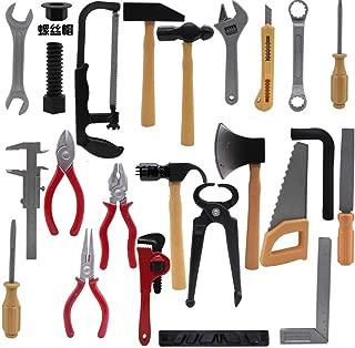 Erholi Kids Workbench Power Workbench Home Repair Tool Toy Set Figures & Playsets