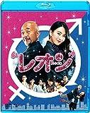 レオン ブルーレイ & DVDセット【通常版】[Blu-ray/ブルーレイ]