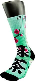 Arizona Green Tea Custom Elite Socks