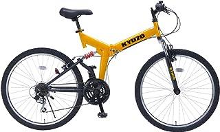 26インチ折りたたみマウンテンバイク 自転車の九蔵特注モデル 18段変速 グリップシフト フロントサスペンション リアサスペンション KYUZO KZ-104 (イエローxブラック)