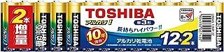 東芝 【アルカリ1】 10年保存 アルカリ乾電池 単3形 14本(12本+2本増量) LR6AN 12MP 2Z