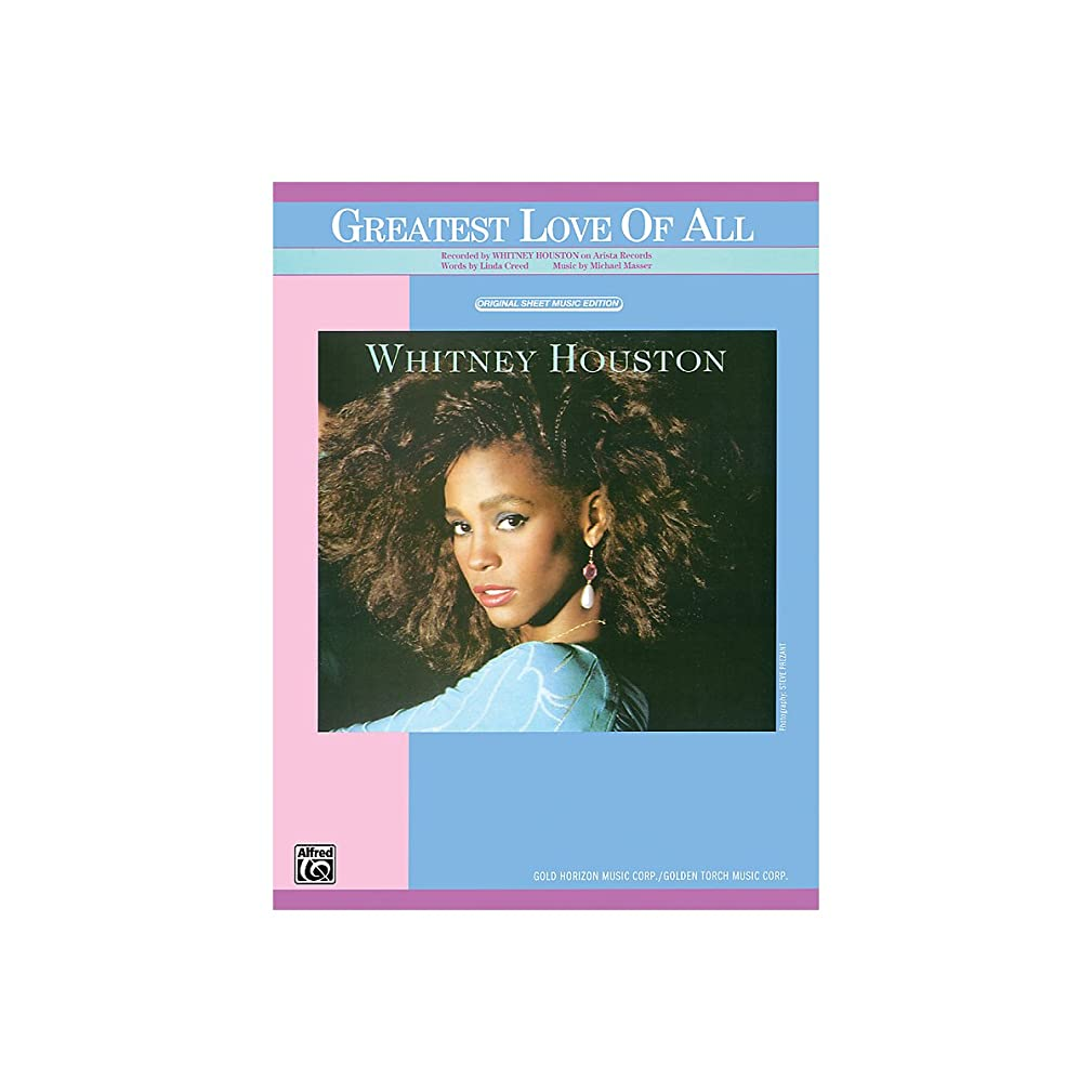 The Greatest Love of All - Sheet Music - (Whitney Houston, Piano/Vocal/Chords)