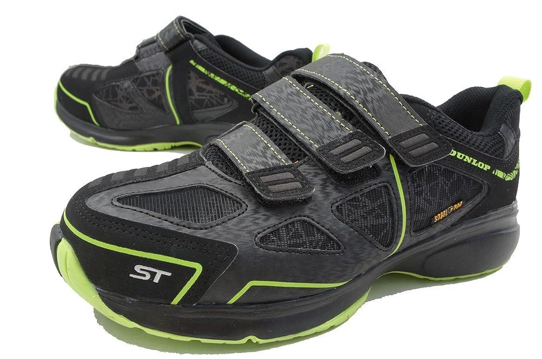 インフラ怖がらせる反射ST304 マグナムST 安全靴 スニーカー メンズ