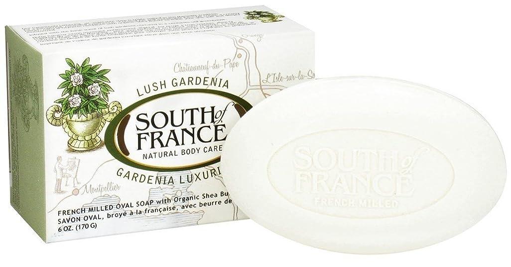 カートリーこしょう海外直送品South Of France Soaps Milled Bar Soap Gardenia, 6 oz