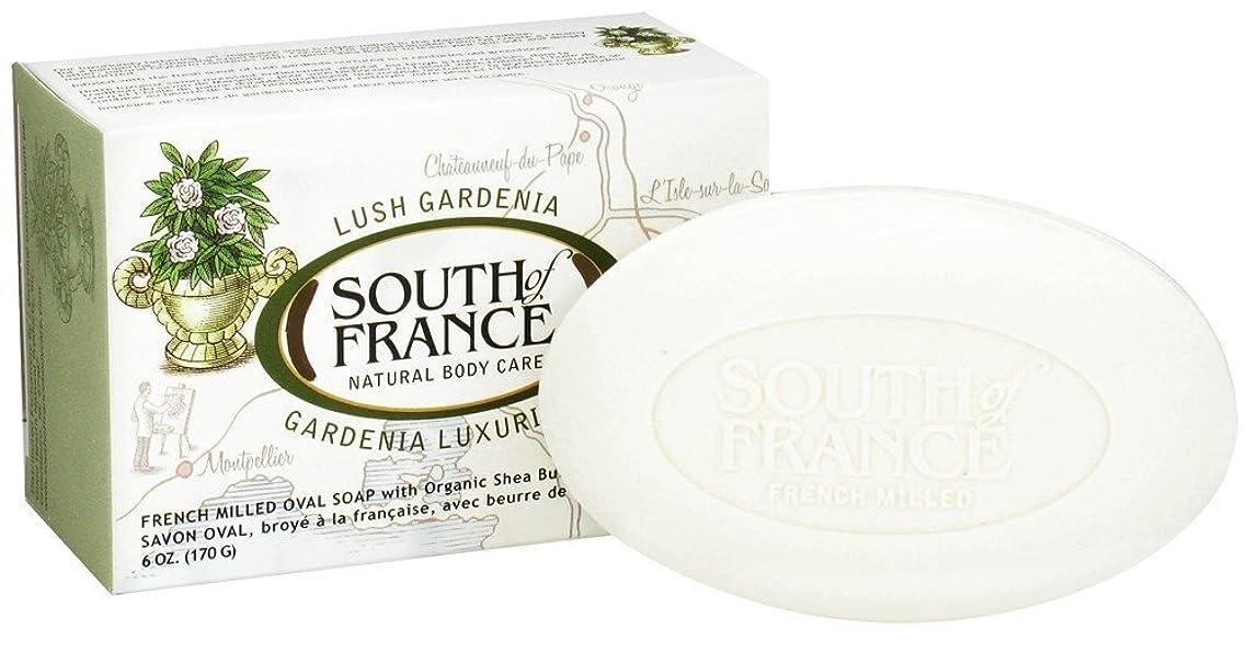 研究所スペア小麦海外直送品South Of France Soaps Milled Bar Soap Gardenia, 6 oz
