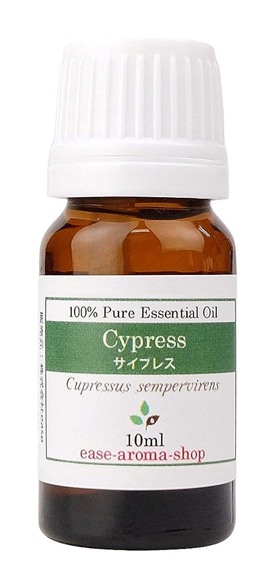 ジョージスティーブンソン欠如肥満ease アロマオイル エッセンシャルオイル オーガニック サイプレス 10ml  AEAJ認定精油