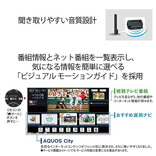 『シャープ 50V型 AQUOS ハイビジョン フルハイビジョン 液晶テレビ 外付HDD対応(裏番組録画) LC-50W30』のトップ画像