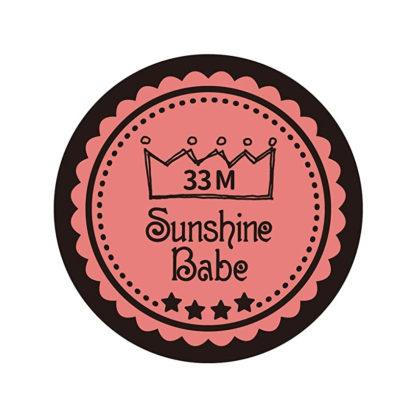 有名キノコ会話Sunshine Babe カラージェル 33M ベイクドコーラルピンク 4g UV/LED対応