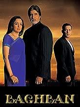 rekha movies old