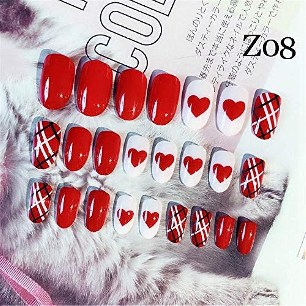 北極圏バンクタイヤXUTXZKA 24ピース/セットファッションマットアート偽ネイルショートラウンドフェイクネイル爪エクステンションツールネイルアートアクセサリー