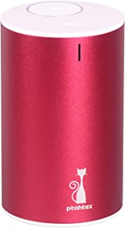 PtahTex Waterless Aromatherapy Essential Oil Diffuser, 2nd Version Essential Oil Nebulizer, Portable Perfume Atomized, Battery Operated, Ruby Red, Office, Home, Car, Yoga