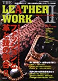 The leather work 2―本格レザーブランドの世界 (SEIBIDO MOOK)