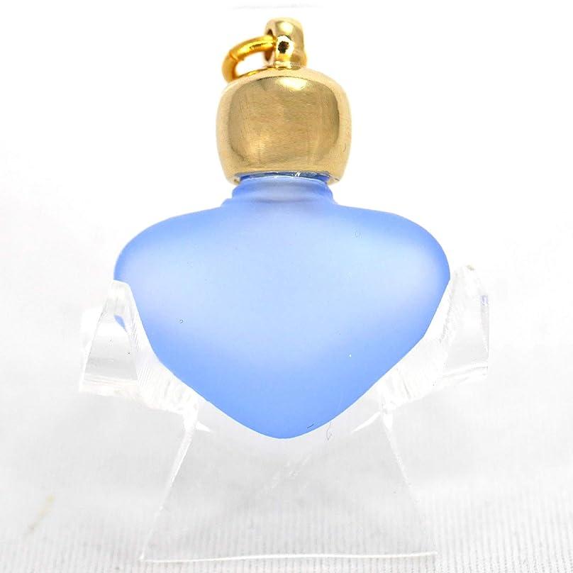 無限大減少広々ミニ香水瓶 アロマペンダントトップ ハートブルーフロスト(青すりガラス)0.8ml?ゴールド?穴あきキャップ、パッキン付属【アロマオイル?メモリーオイル入れにオススメ】