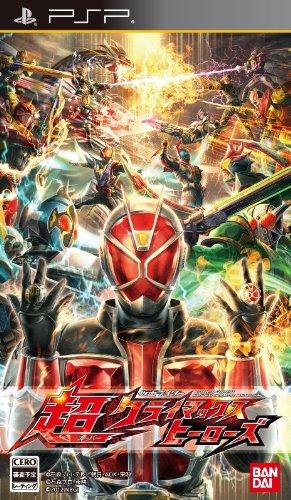 Kamen Rider Chou Climax Heroes[Import Japonais]