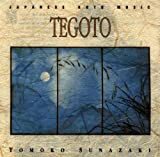 Tegoto [Import Allemand]