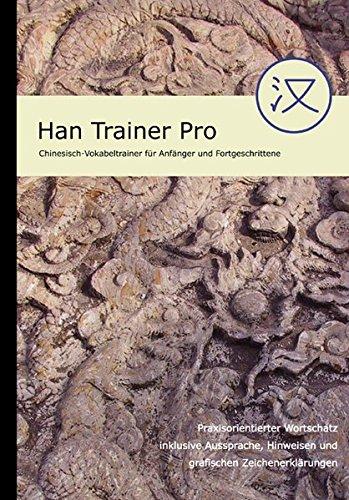 Preisvergleich Produktbild Han Trainer Pro. Chinesisch-Vokabeltrainer für Anfänger und Fortgeschrittene. CD-ROM. Theme Edition (Lernmaterialien)