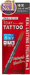 Cuore K-Palette 1 Day Tattoo Real Lasting Eyeliner 24H WP (Natural Black)