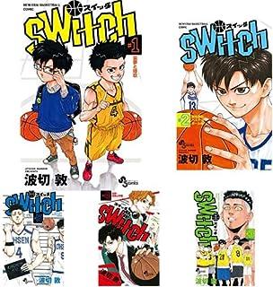 switch 1-10巻 新品セット