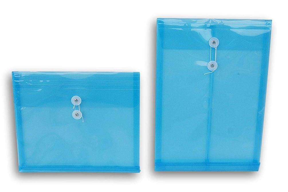 Plastic Tie-Down Portfolio Envelope - Set of 2 Different Sizes (Blue)