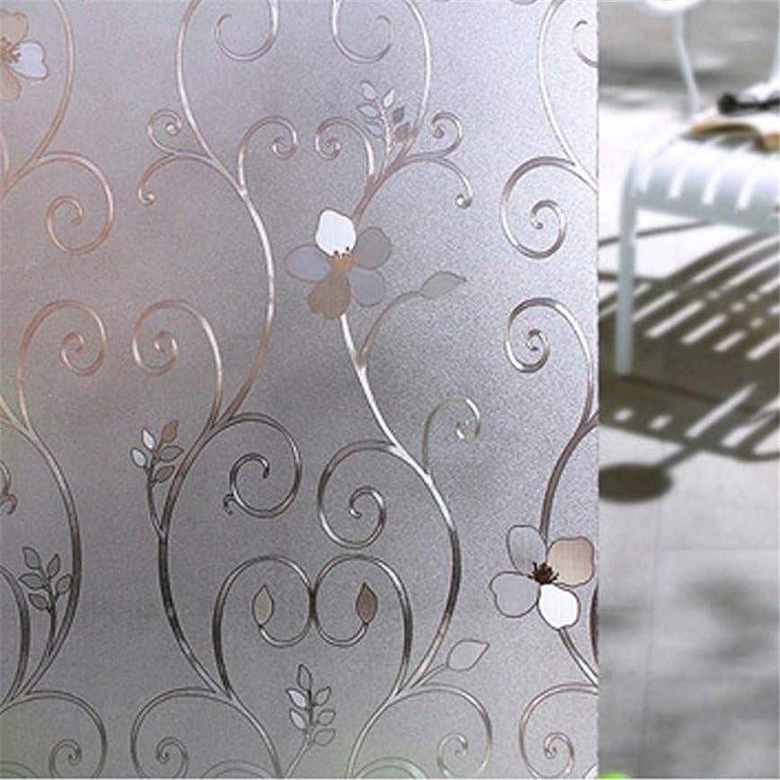 流行している傾向静かなプライバシー曇り窓フィルム、いいえ接着剤3d静的装飾非粘着非毒性抗uv用ホーム浴室リビングルームオフィス会議室,A,60*300cm/23.62*118.11inch
