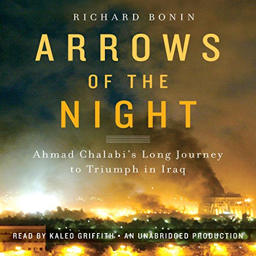 Arrows of the Night audiobook cover art