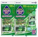 水切りゴミ袋 水切り用 ごみっこポイ スタンドタイプ30枚 2個セット
