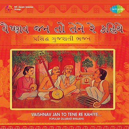 Shrinivas Khale, Anil Mohile, Purushottam Upadhyay, Dharamsi Raja, Narayan Swami, Ninu Mazumder, Vinayak Vora