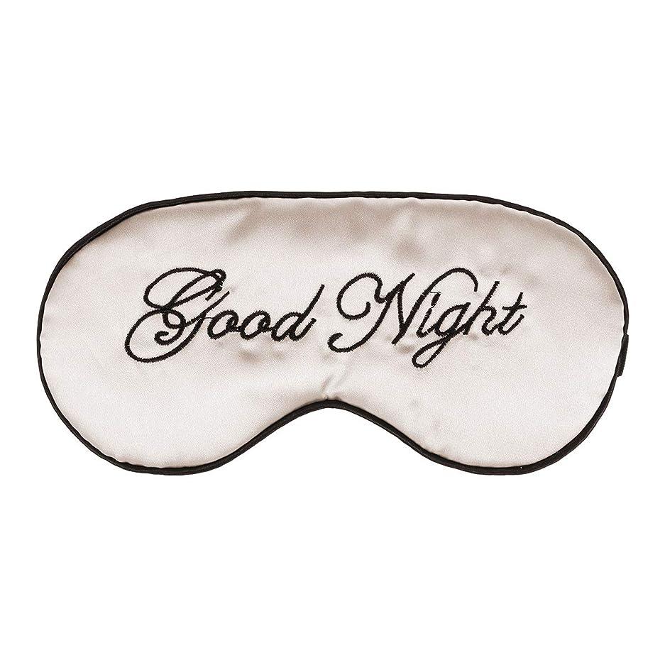 風変わりな実り多い喜劇SUPVOX シルクスリーピングマスク 刺繍スタイル 睡眠 アイマスク 軽量 アイマスク 遮光 圧迫感なし 疲れ目 睡眠 旅行 仮 眠 疲労回復に最適 無地(ベージュ)