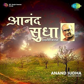 Anand Sudha
