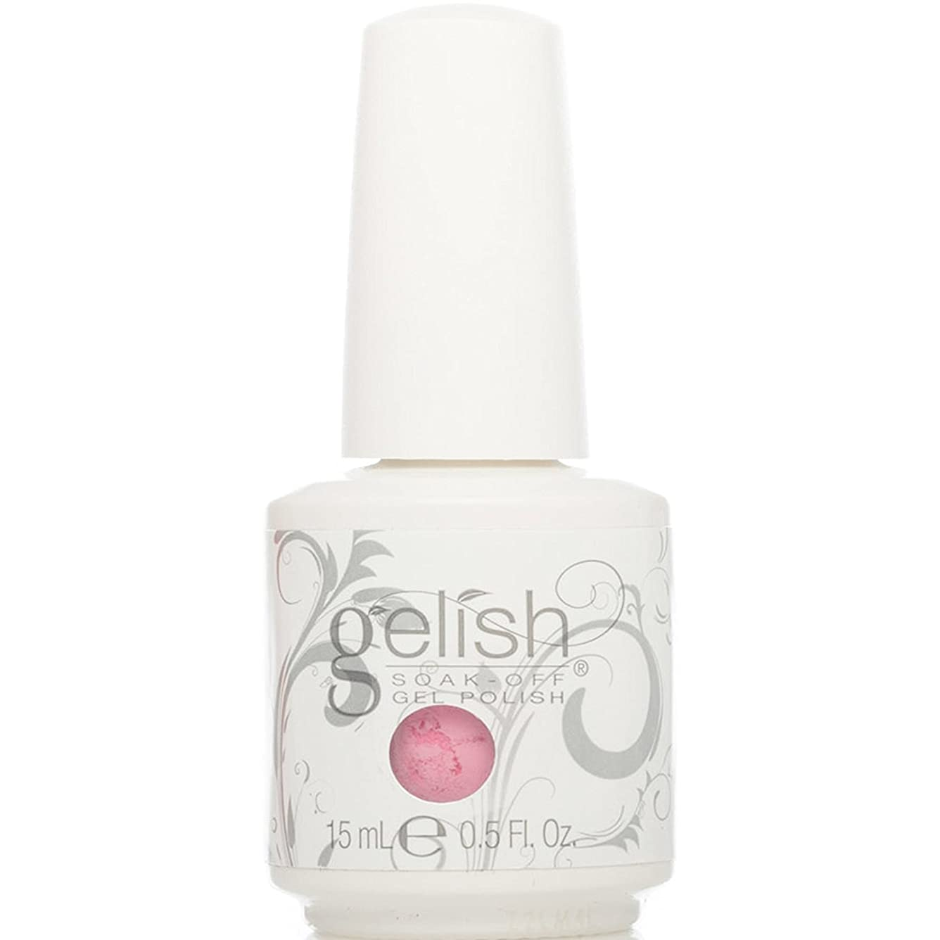 グレートバリアリーフファックス二度Harmony Gelish Gel Polish - Look At You, Pink-achu! - 0.5oz / 15ml
