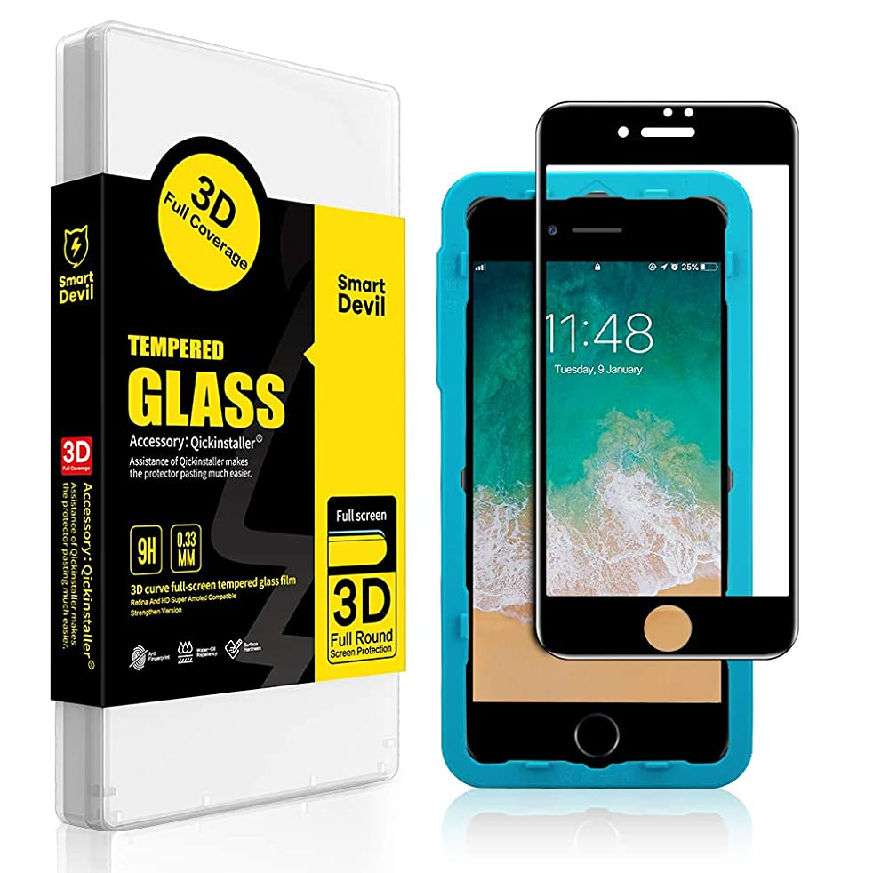 SmartDevil Screen Protector for iPhone 7 8 Tempered Glass 3D Full Front Film Easy Installation, Bubble Free, Case Friendly Screen Protector for Apple iPhone 7/8 [4.7 inch] [Black Edge]