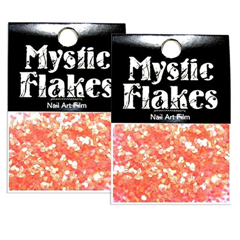 仲良しダブル拮抗するミスティックフレース ネイル用ストーン パールレッド ヘキサゴン 1mm 0.5g 2個セット
