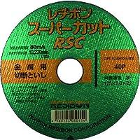 """日本レヂボン 切断砥石""""スーパーカットRSC"""" RSC1252040 10入"""