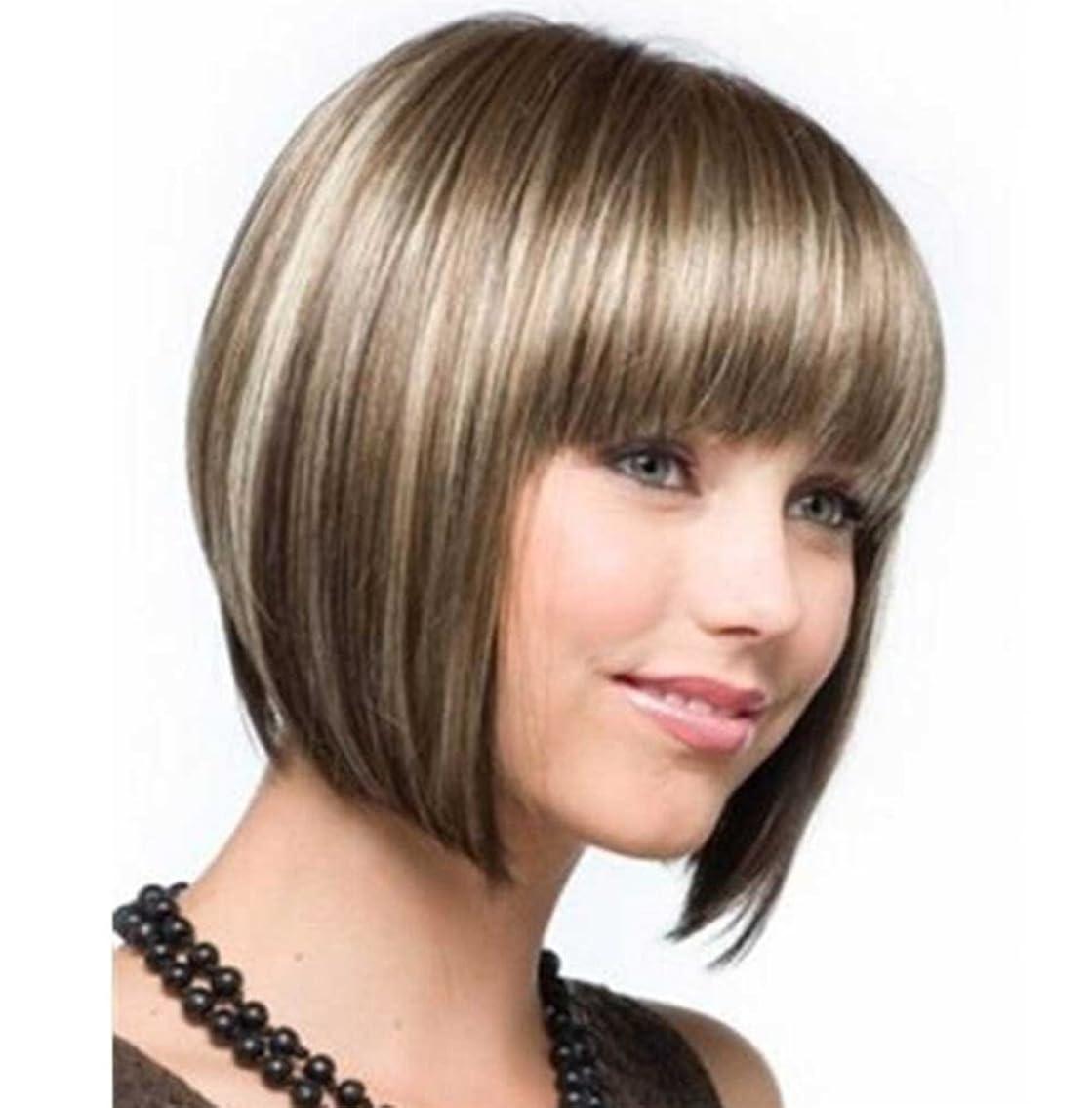 アボート発信脈拍かつら女性のかつらコスプレパーティーメイクアップ合成ショートストレート女性の髪型