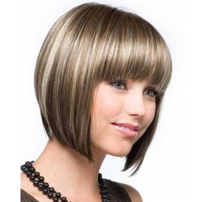 計算する犯人計器かつら女性のかつらコスプレパーティーメイクアップ合成ショートストレート女性の髪型